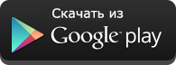 Google_play_button