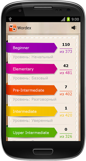 wordex-app-1