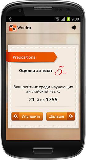 wordex-app-3